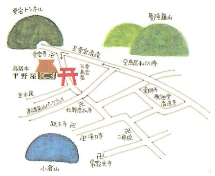 http://ayuchaya-hiranoya.com/wp-content/themes/theme2014/common/images/access/center_img_01.png